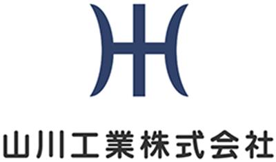 山川工業株式会社